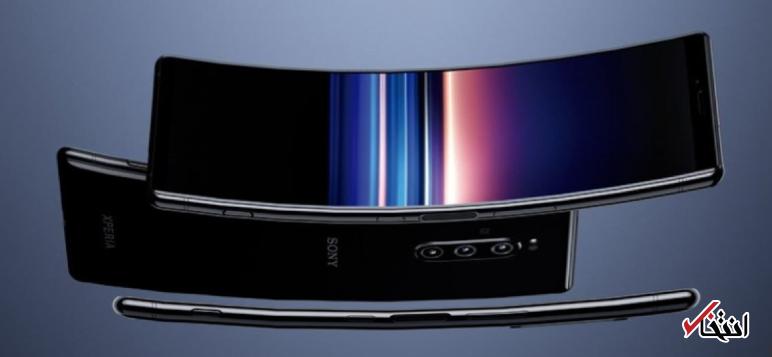 سونی گوشی تاشو طراحی می کند ، از 5G تا پنل OLED