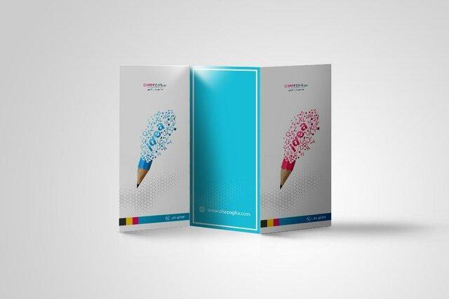اصول طراحی و چاپ بروشور و نمونه خلاقانه و خاص