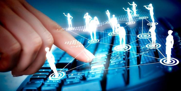 امضای دانشنامه های تحصیلی در سازمان امور دانشجویان الکترونیکی شد