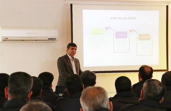 برگزاری اولین دوره آموزش حفاظت اطمینان بخش از اماکن و موزه های فارس