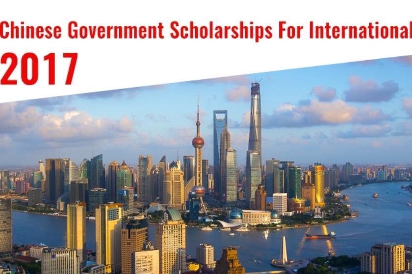 بورسیه تحصیلی دولت چین، راهنمای دریافت یاری هزینه برای تحصیل در چین