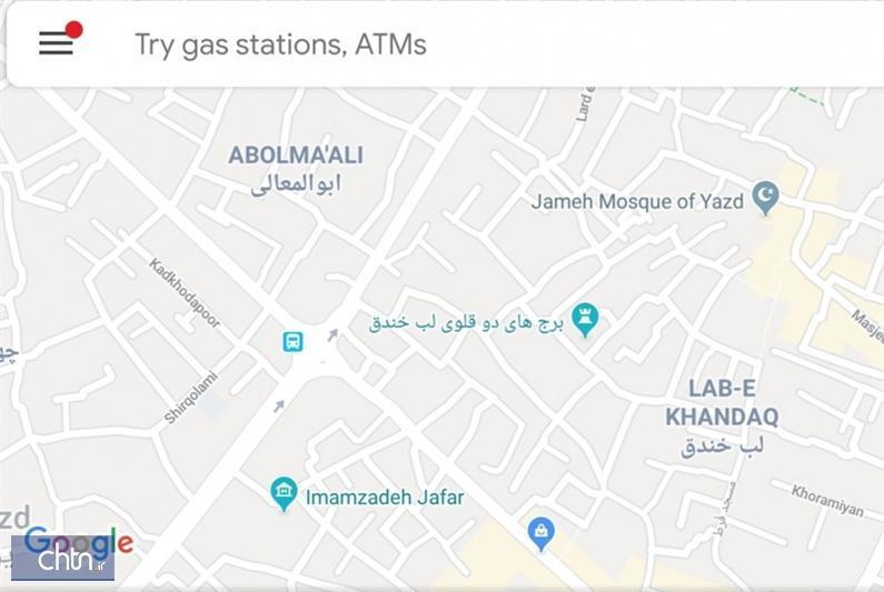 اصلاح اطلاعات مسیرهای گردشگری استان یزد در نقشه گوگل