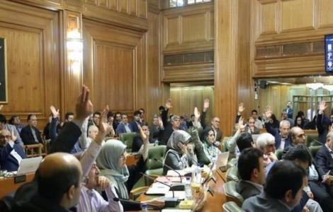 یک فوریت طرح اصلاحیه مصوبه اعطای نشان های شهروندی تصویب شد