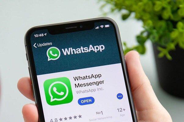 نقص امنیتی در واتس اپ کشف شد