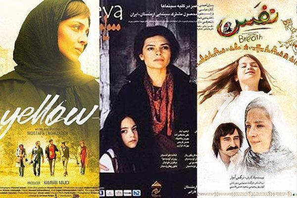 نمایش فیلم های ایرانی در جشنواره دنیای آسیا