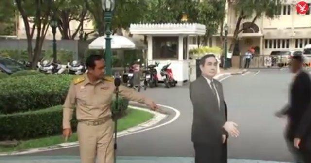 اقدام عجیب نخست وزیر تایلند برای فرار از پاسخ گویی