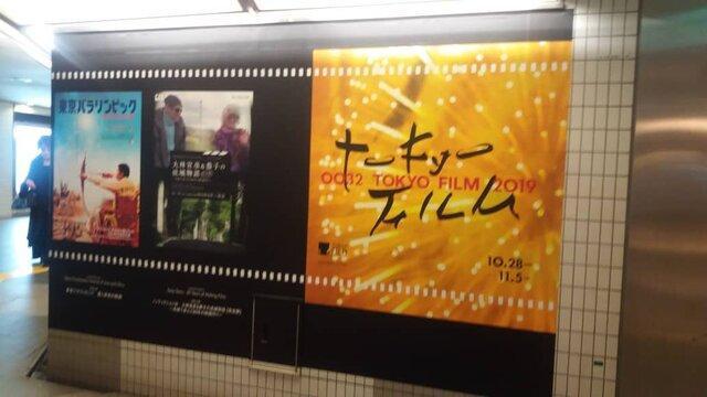 از محبوبیت ادامه دار عباس کیارستمی تا قسم ایرانی در ژاپن