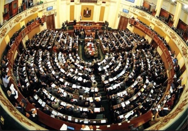 مصر، درخواست برای اخراج سفیر دولت وفاق لیبی