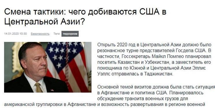 آسیای مرکزی و چرخش سیاسی آمریکا؛ تغییر تاکتیک یا ترس از رقیب