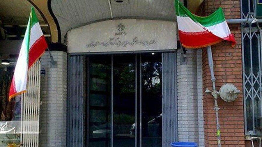 استعفاء معاون میراث فرهنگی تهران