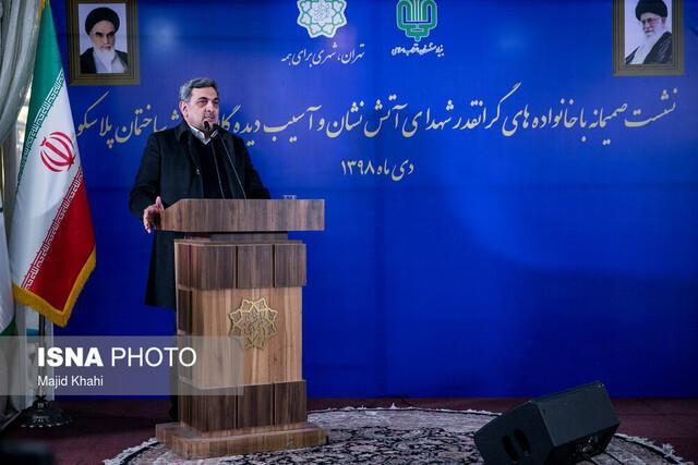 شهردار تهران: آیین نامه ها پس از حادثه پلاسکو اصلاح شد