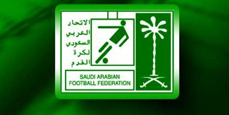 AFC امروز لیگ رای به تعطیلی لیگ قهرمانان آسیا می دهد