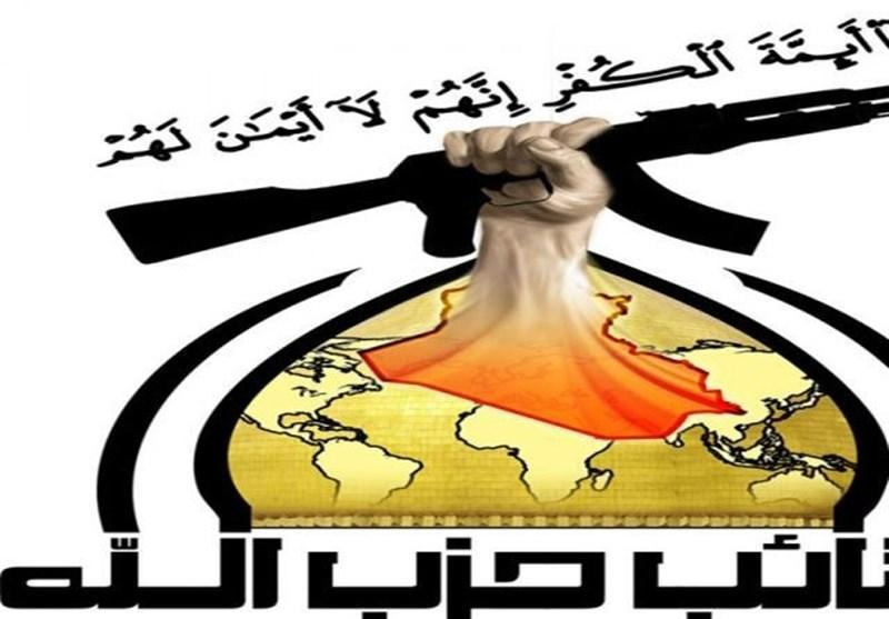 گردان های حزب الله: دفاع از حاکمیت عراق احتیاج به اجازه ندارد