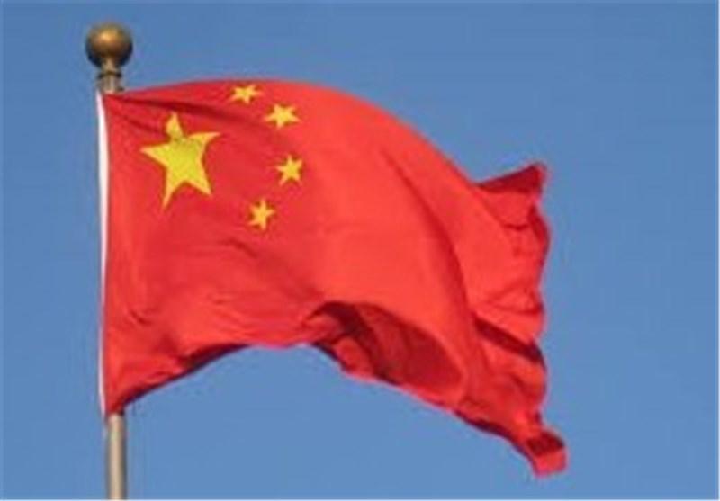 مشخص شرط چین برای عضویت هند و پاکستان در گروه تامین کنندگان هسته ای