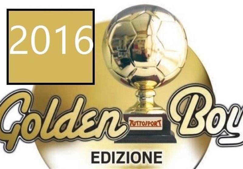 اعلام اسامی 40 کاندیدای کسب عنوان پسر طلایی اروپا