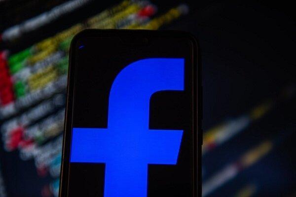 فیس بوک آگهی های انتخاباتی ترامپ را حذف کرد