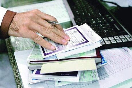 دفترچه های بیمه سلامت تا خاتمه فروردین اعتبار دارد