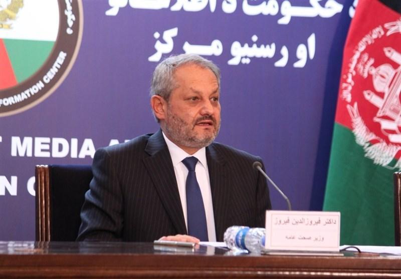 افزایش شمار مبتلایان به کرونا در افغانستان، وزارت بهداشت خواهان قرنطینه هرات شد