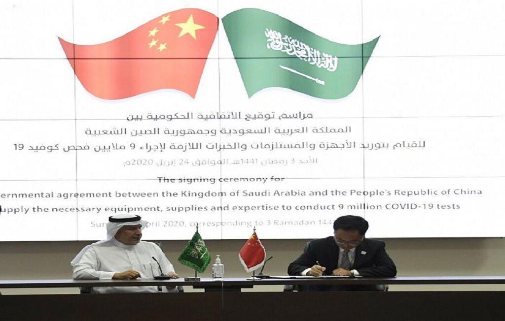 چین 9 میلیون آزمایش کرونا برای عربستان انجام می دهد