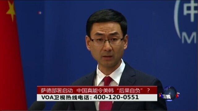 چین از کیم جونگ اون خبر دارد؟ ، چین: پکن قربانی اطلاعات غلط کرونایی بوده است