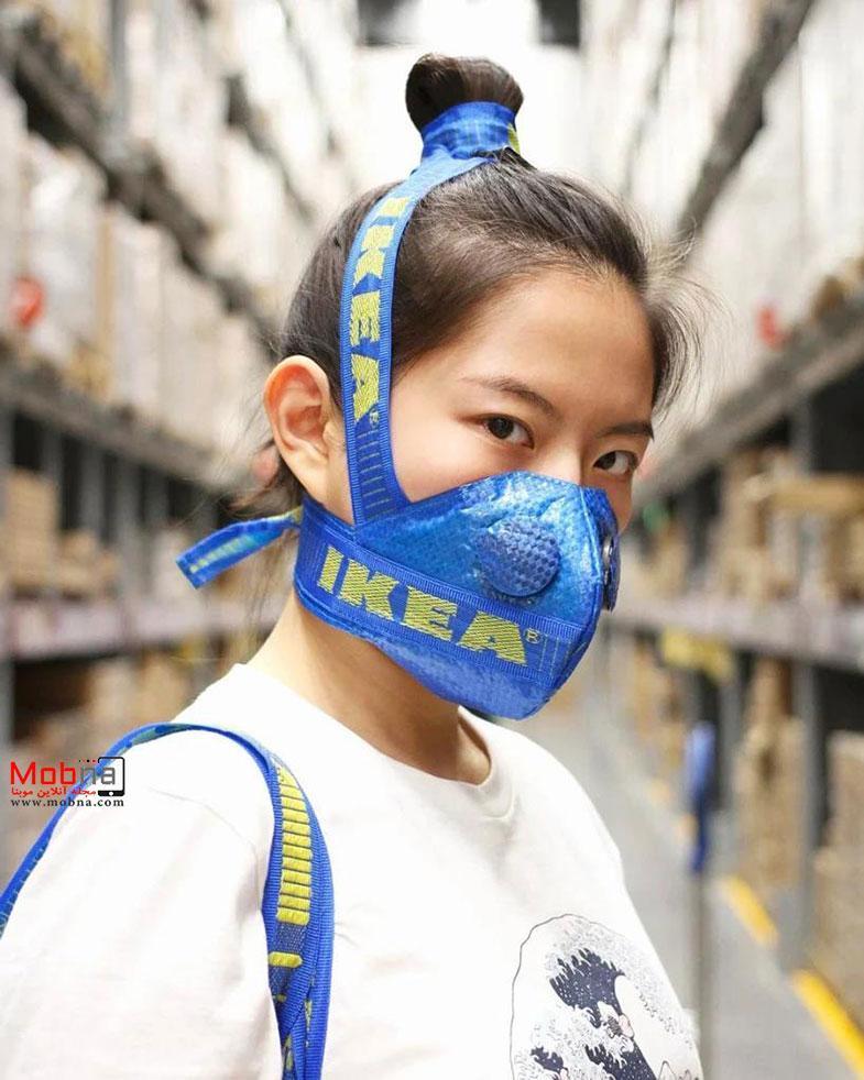 ماسک آیکیا برای مقابله با کرونا!