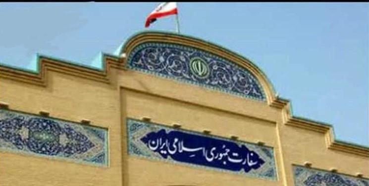 ایران ترور هشام الهاشمی را محکوم کرد