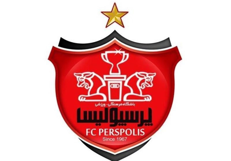 نامه اعتراض آمیز پرسپولیس به AFC درباره میزبانی ضعیف قطری ها