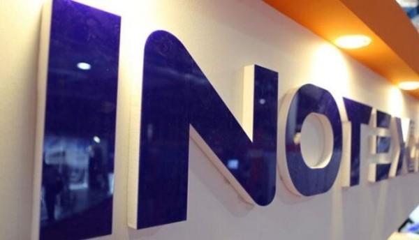 شروع بکار نمایشگاه نوآوری و فناوری اینوتکس2020
