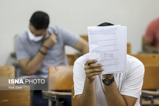 نتایج آزمون دکتری اعلام شد، 116هزار نفر مجاز شدند