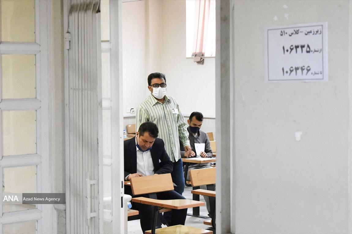 انتخاب رشته آزمون دکتری تخصصی دانشگاه آزاد اسلامی شروع شد