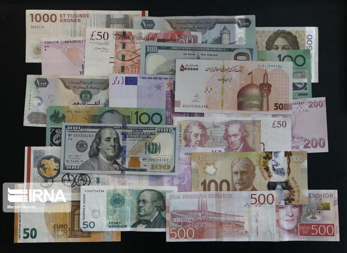 خبرنگاران کاهش قیمت رسمی 17 ارز