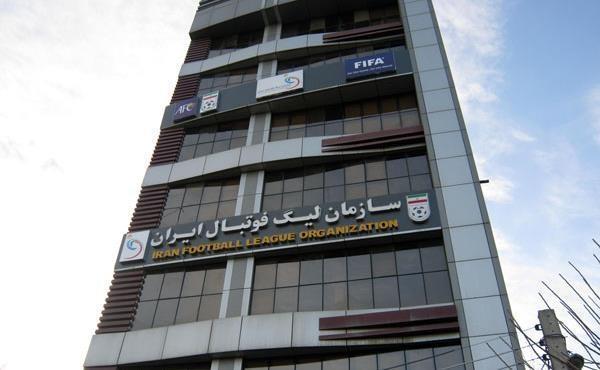 بیانیه سازمان لیگ پس از افشای قرارداد مهاجم استقلال