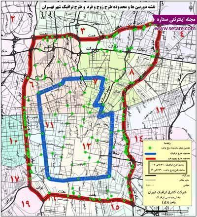 محدوده طرح ترافیک تهران و چگونگی اخذ مجوز روزانه