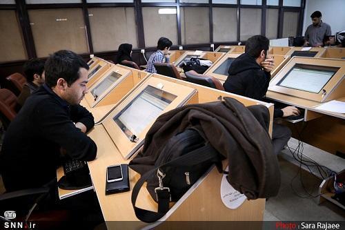 ثبت نام اینترنتی پذیرفته شدگان کارشناسی ارشد دانشگاه خلیج فارس 14 آبان ماه سرانجام می یابد