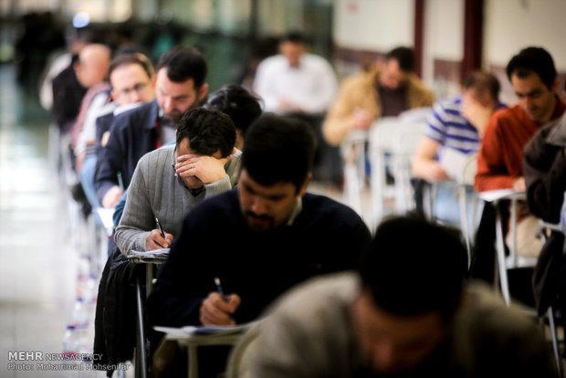 ثبت نام آزمون دکتری تخصصی پزشکی از 24 بهمن شروع می گردد