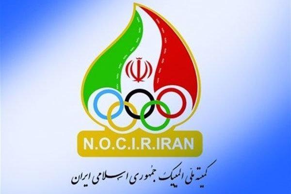 تقدیر کمیته ملی المپیک از دو پزشک ایرانی