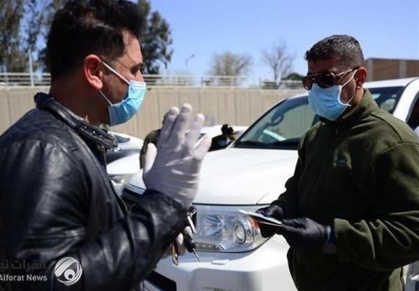 کرونا، افزایش چشگیر فرایند ابتلا در عراق؛ ثبت بیش از 5 هزار مبتلا طی 24 ساعت