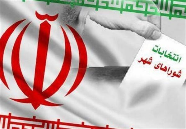 314 نفر برای انتخابات شوراهای شهر در آذربایجان غربی ثبت نام کردند
