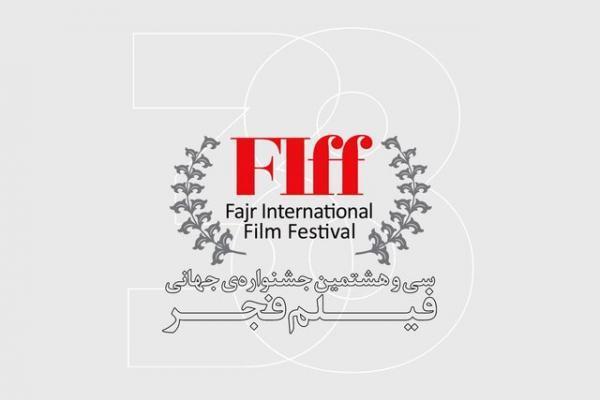 250 فیلم ایرانی متقاضی جشنواره جهانی فجر