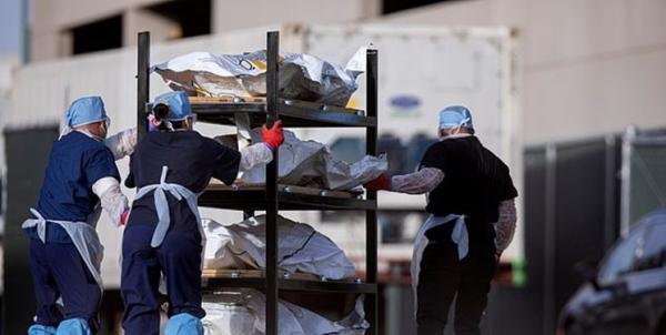 جانز هاپکینز: تلفات کرونا در آمریکا به 573 هزار نفر رسید