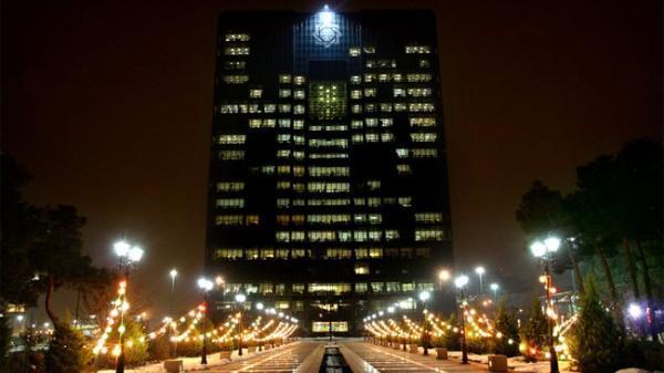 تغییر و تحول ساختاری در بانک مرکزی کلید خورد