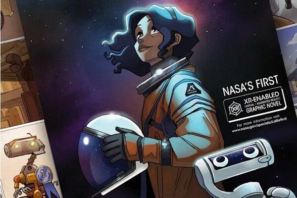 تشویق بچه ها به فضانوردی با رمان واقعیت افزوده